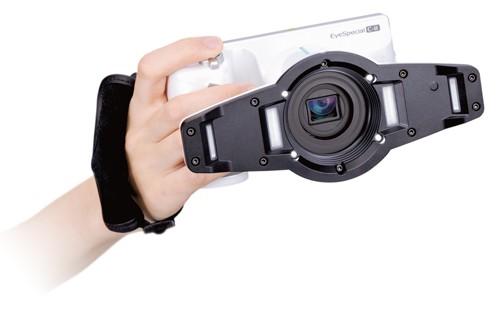 Shofu-Eye-Special-Camera-C2