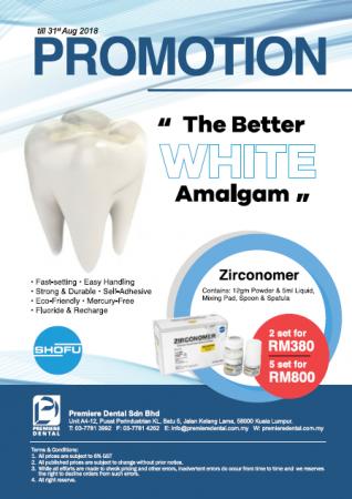 Shofu Dental Promotion 2018