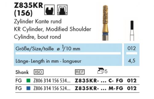 ABACUS Z835KR (156)